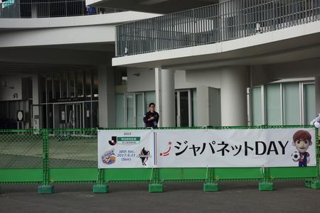 1-Vファーレン長崎DSC02874