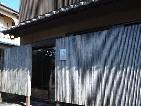 7-雲仙市千々石町 沖田製菓舗P1231141