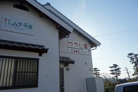 5-しみず茶屋DSC00142