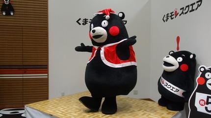 22-くまモンDSC00080