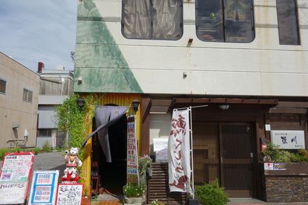 2-おかめ茶房DSC06400