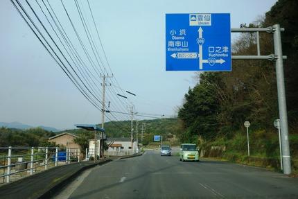 1-南島原いちご一会DSC03854