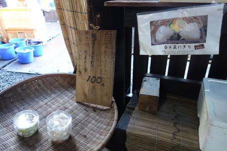 7-高尾かき小屋DSC03654