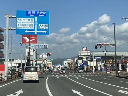 3-大村市桜馬場 チングの店うなぎIMG_0622