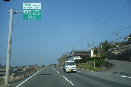5-東彼杵町 橙DSC01325