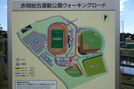 3-Vファーレン長崎 沖縄キャンプDSC04519