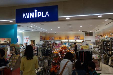 22-成田空港ミニプラDSC03810