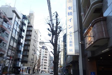 �-東横インDSC05121