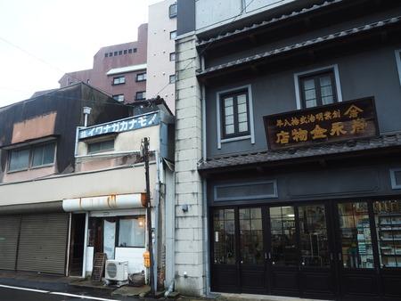 5-長崎市万屋町 からすみ茶屋 なつくらP7203564