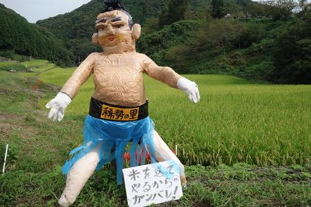 19-鬼木棚田まつりDSC04650