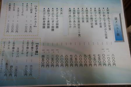 6-漁DSC05180