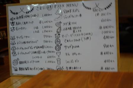 9-さむらいDSC02746