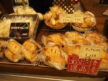4-町のパン屋おんじーPA231366