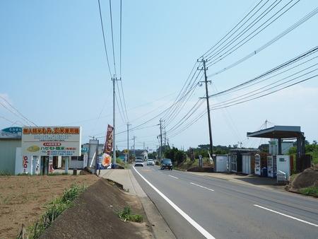 3--島原市有明町 ハゼモト精米自販機P8220436