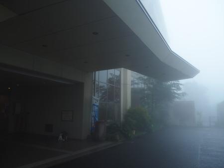 1-小地獄温泉 青雲荘P7213899