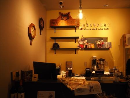 4-諫早市多良見町 猫雑貨とコーヒー 厚底をはいたねこPB226378