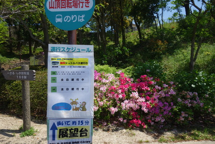 2-稲佐山DSC00093