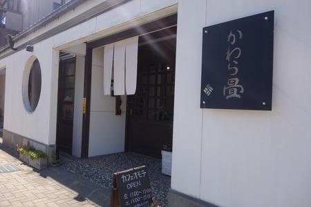 5−カフェ オモテDSC08010