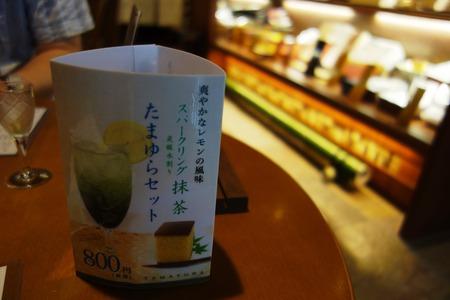 7-長崎市 玉響DSC07904 - コピー