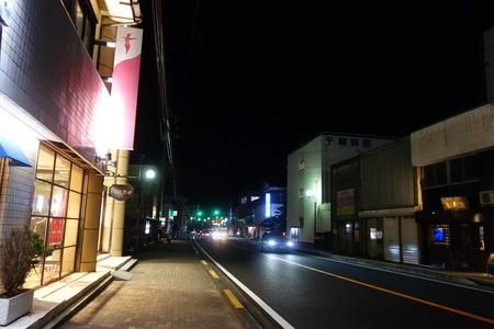 2-長崎市矢上町 からあげ和幸DSC07959