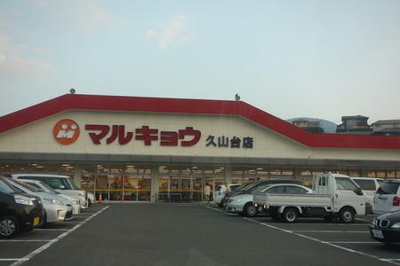 2-みの屋DSC09801