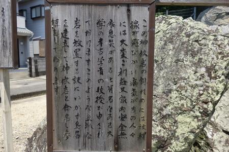 4-恵比須神社DSC09096