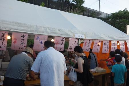 13−喜々津夏祭りDSC01060