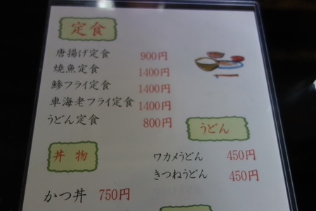 6−海花亭DSC01746