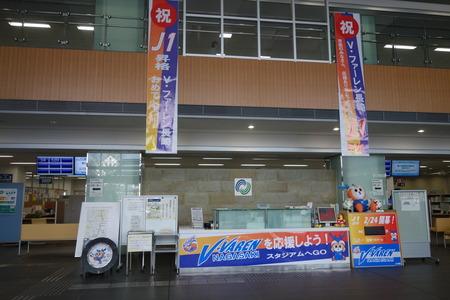 1-Vファーレン長崎DSC00616