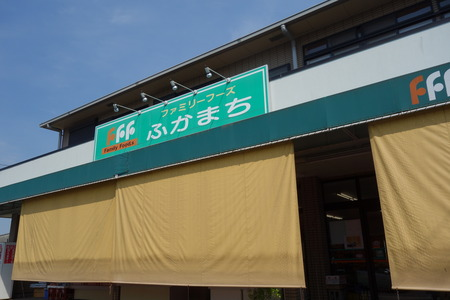 1-ふかまちDSC05218