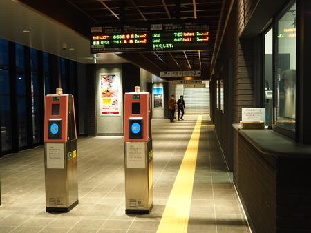 24−長崎駅 浦上駅P3283056