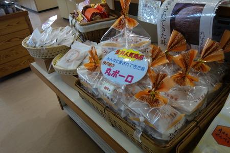 13-神戸屋DSC01405