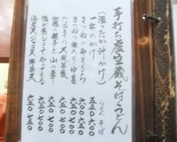 ten-12DSCF1746