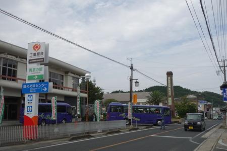 2-鬼木棚田まつりDSC04572