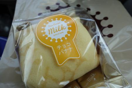 9-milk-DSC09650
