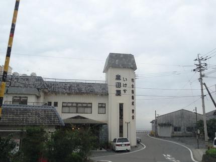 3-森田屋DSC00345