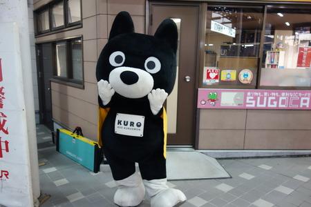7-くろちゃんDSC06044