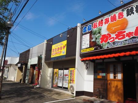 2-長崎県大村市杭出津 カフェ&バー 黒猫PA273080
