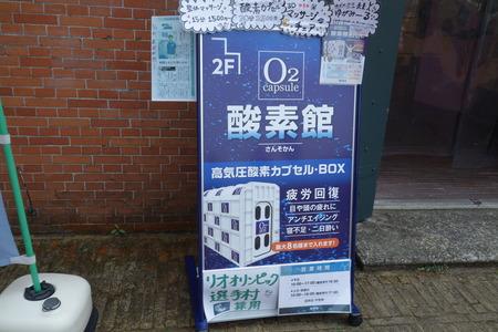 11-ポートホールン長崎DSC01543