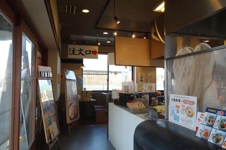 3-丸亀製麺DSC03340