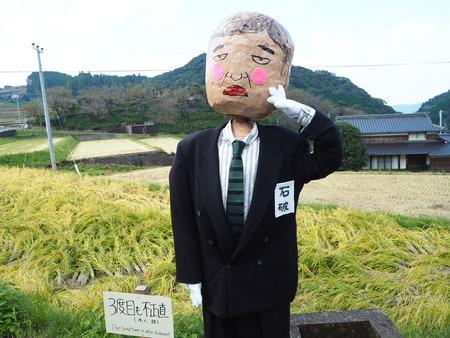 10-波佐見町 鬼木棚田まつりPA032991
