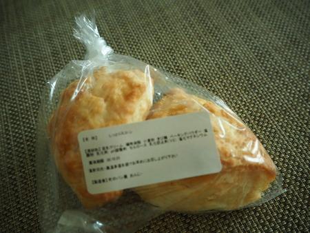 7-町のパン屋おんじーPA231415