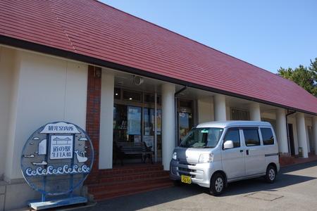 12-神戸屋DSC01403
