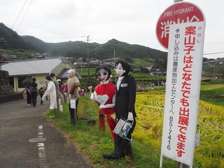 12--波佐見町 鬼木棚田まつりPA060151