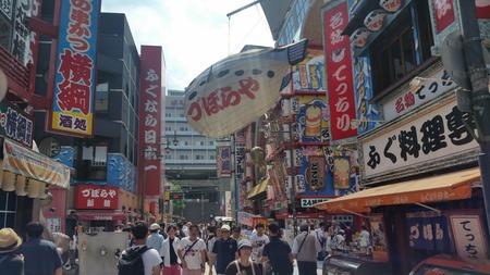 1-大阪てんぐ20160911_122829