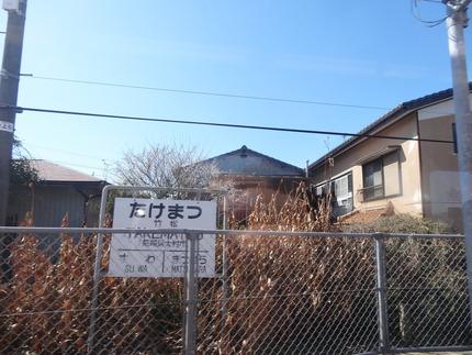 10-竹松駅DSC08598