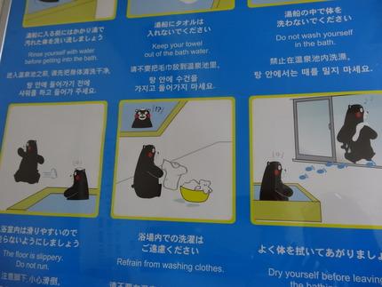 11-新青山荘DSC01118