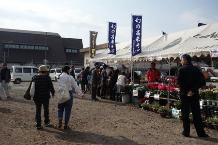 14-長崎県漁連DSC05806