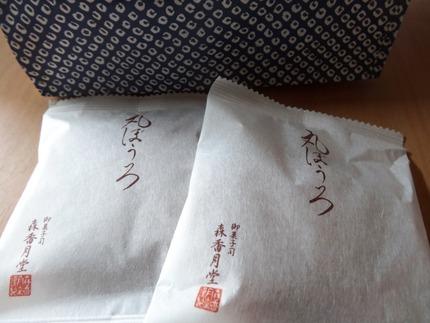 7-森香月堂DSC09908