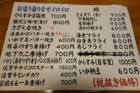 5-ひろみDSC03627